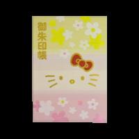 goshuin_cho
