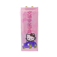 kitty_pink